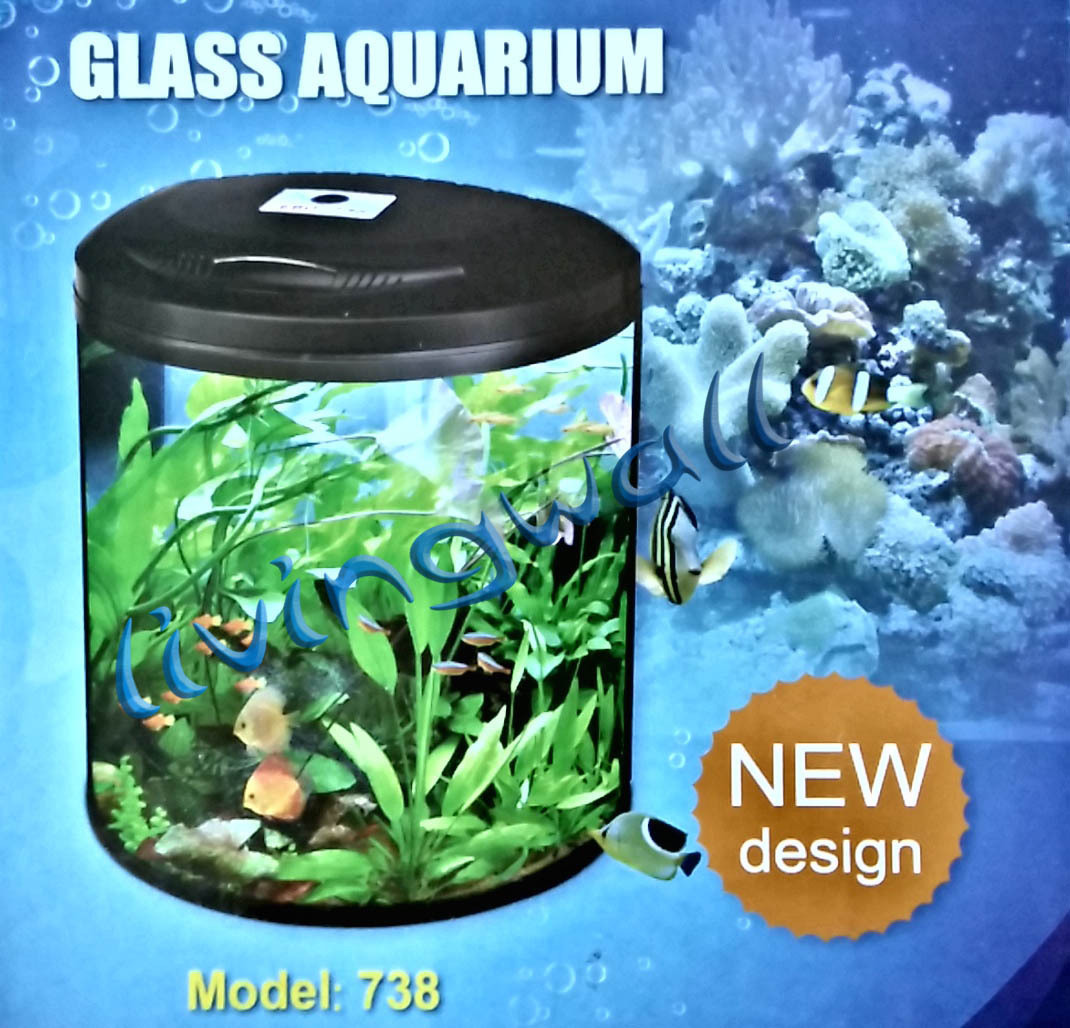 Kit acuario nano jebo r 738 capacidad 25 litros color gris for Acuarios pequenos