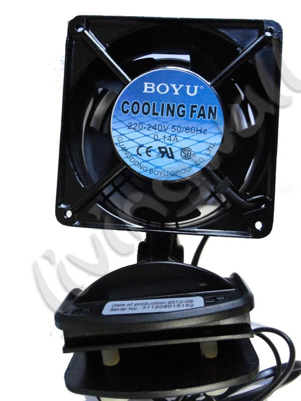 Ventilador disipador acuarios Boyu FS 120 disipa el calor