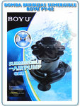 Boyu PY-02 Submersible Air Pump